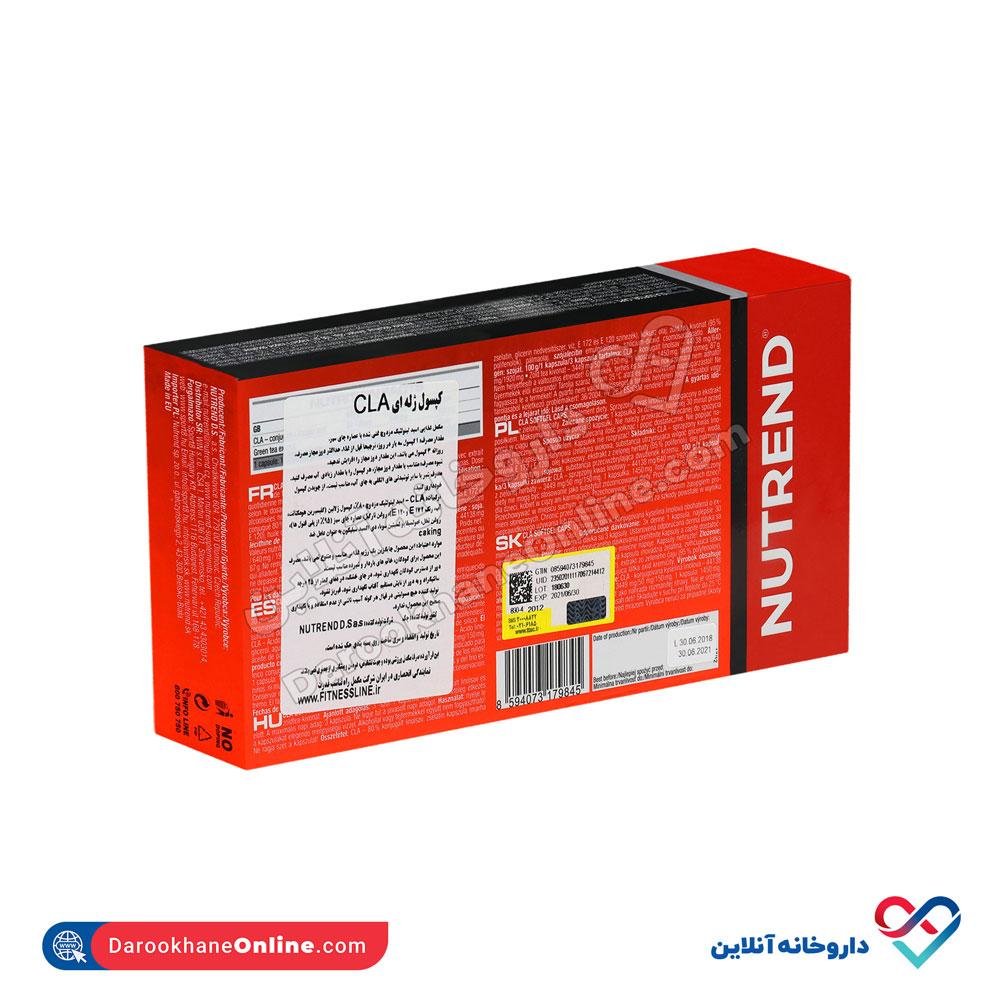 کپسول سی ال ای ناترند   60 عدد   چربی سوز و کمک به کاهش وزن همراه با عصاره چای سبز