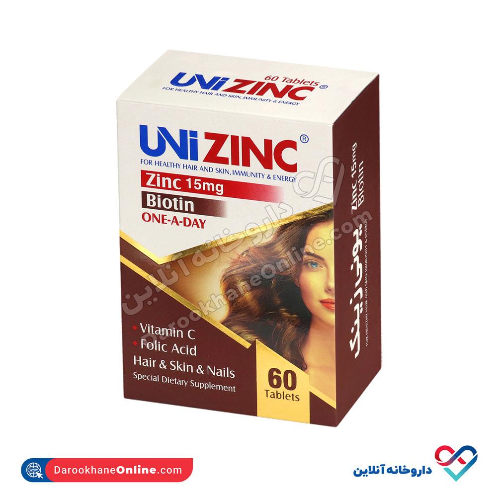 قرص یونی زینک ابیان دارو   60 عدد   کمک به حفظ سلامت پوست، مو و سیستم ایمنی