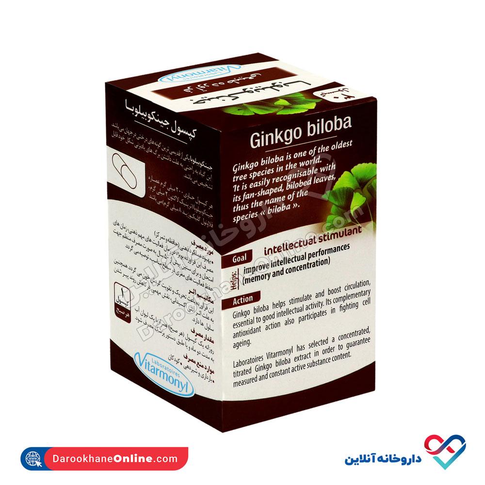 کپسول جینکوبیلوبا ویتارمونیل | 30 عدد | تقویت سیستم عصبی بویژه در آلزایمر و بهبود افسردگی