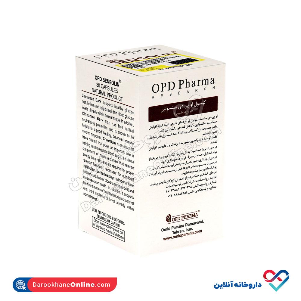کپسول سنسولین او پی دی فارما   30 عدد   افزایش عملکرد انسولین و کنترل قند خون