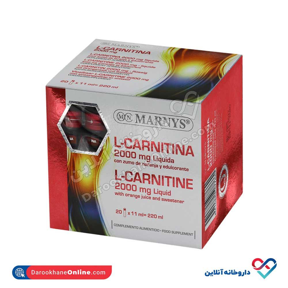 مکمل خوراکی ال کارنیتین 2000 مارنیز | 20 عدد | کمک به تامین انرژی و بالا بردن توان فیزیکی