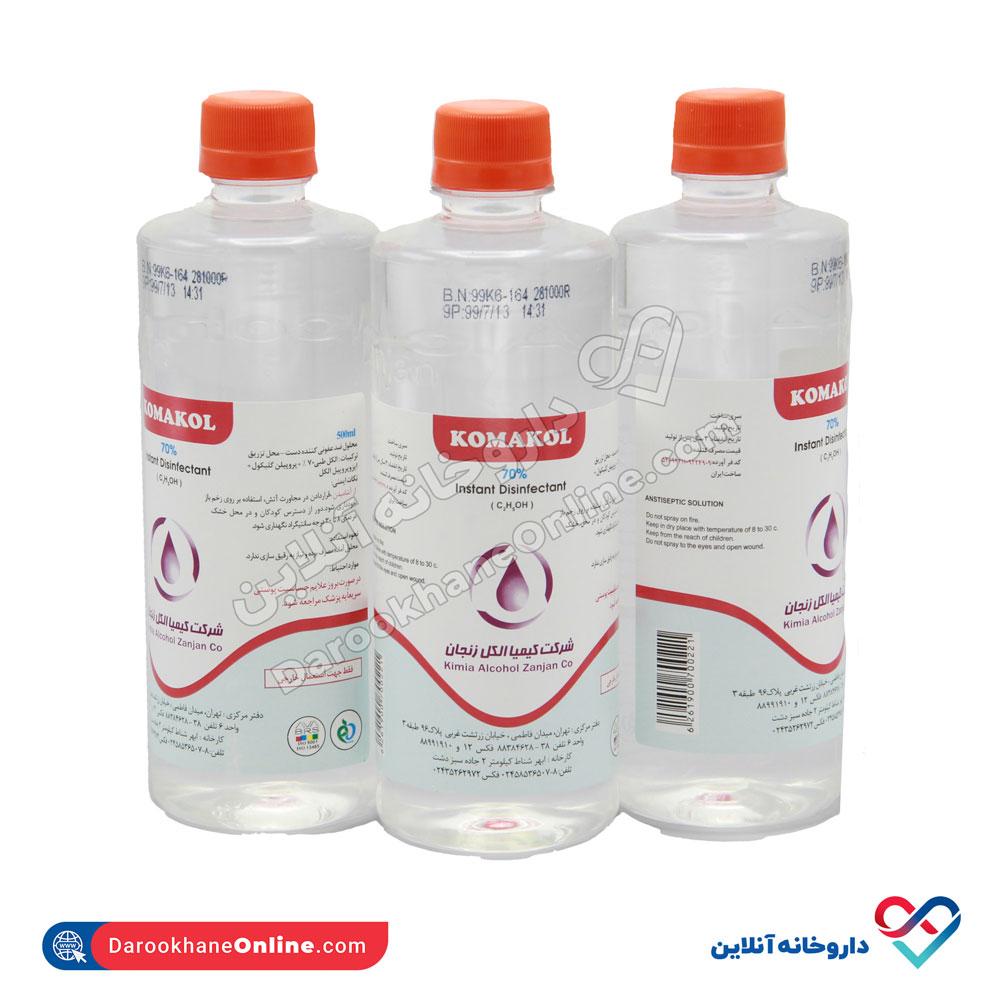 محلول ضد عفونی کننده کوماکل 500 میلی | الکل طبی 70% | ضدعفونی کننده دست، سطح و محل تزریق