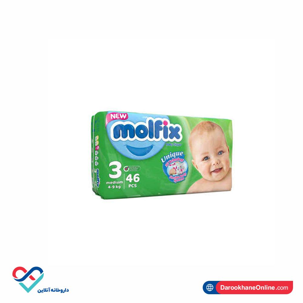 پوشک بچه سایز 3 مولفیکس   46 عدد   سازگار با پوست حساس کودک