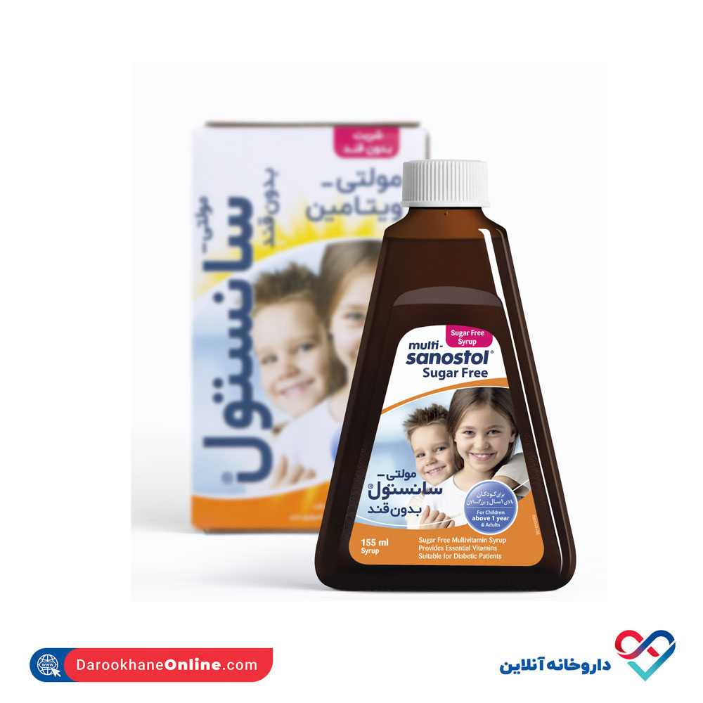 شربت مولتی ویتامین بدون قند سانستول | تقویت سیستم ایمنی بدن مناسب برای افراد دیابتی