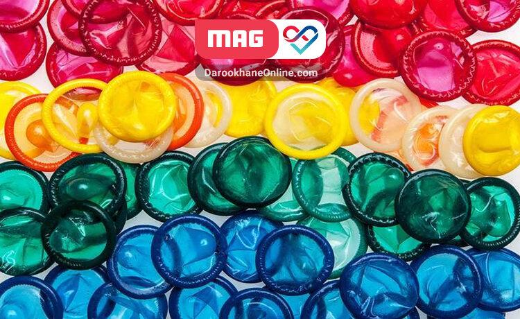 کاندوم چیست و چه مزایا و معایبی دارد؟