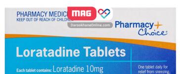 لوراتادین دارویی مناسب برای رفع آلرژی