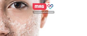 کدام تیپ های پوستی می توانند از اسکراب صورت استفاده کنند؟