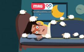 اثرات ویژه ورزش برای بهبود بی خوابی!